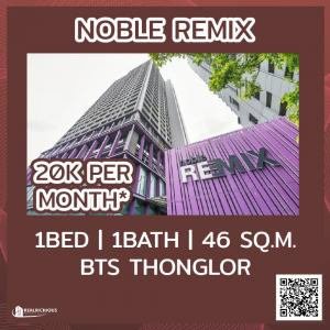 For RentCondoSukhumvit, Asoke, Thonglor : ✨ Noble Remix ✨ [For rent] dropped !!! Beautiful room, good price, south, rare location, quiet view, ready to finish